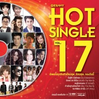 GRAMMY HOT SINGLE VOL.17
