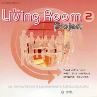 The Living Room Project 2