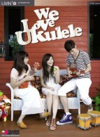 We Love Ukulele