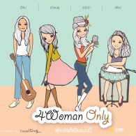 4 Woman Only