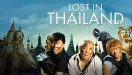 Lost In Thailand (Soundtrack)