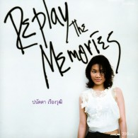 Replay The Memories