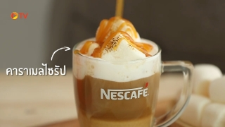 one minute cooking (Hot Latte Marshmallow By MAEBAN TV) วันที่ 25 กรกฏาคม 2559
