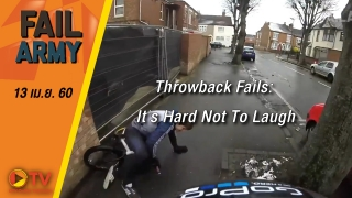 Throwback Fails: It's Hard Not To Laugh (April 2017)