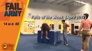 Fails of the Week: (April 2017) || FailArmy