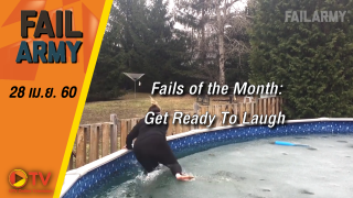 Fails of the Month: Get Ready To Laugh (April 2017)