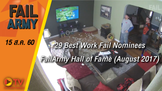 29 Best Work Fail Nominees: FailArmy Hall of Fame (August 2017)