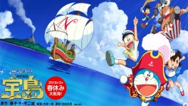 Doraemon The Movie 2018