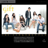 gift THE FINGERSTYLE