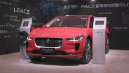Jaguar E Pace at the 2018 Beijing Motor Show