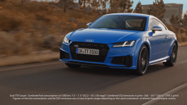 The new Audi TTS Coupe Trailer วันที่ 31 มีนาคม 2562