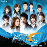 ACTS TRACK 2