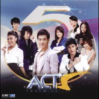ACTS TRACK # 5