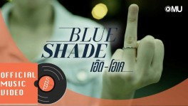 Blue Shade - Single