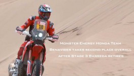 Monster Energy Honda Team Benavides takes second place overall after Stage 3 Barreda retires วันที่ 19 เมษายน 2562