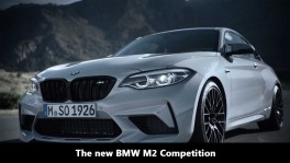 The new BMW M2 Competition 8 ม.ค. 2562