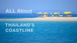 ALL About THAILAND'S COASTLINE 24 พ.ค. 2561