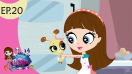 Littlest Pet Shop EP.20 27 มี.ค. 2561