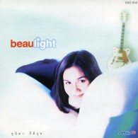 Beaulight (EP)
