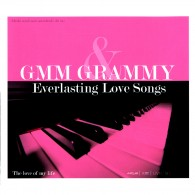 GMM Grammy Everlasting Love Songs : The  Love Of My Life