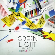 GREENLIGHT PROJECT 2