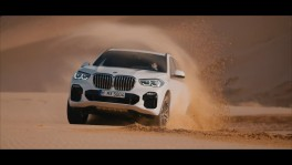 The all new BMW X5 24 ต.ค. 2561