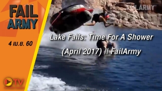 Lake Fails: Time For A Shower (April 2017) || FailArmy