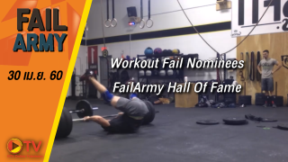 Workout Fail Nominees: FailArmy Hall Of Fame (April 2017)
